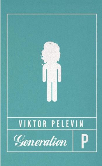generation p viktor pelevin 2