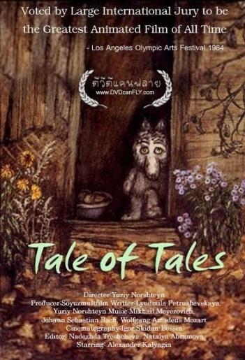 Tale of Tales / Sursa foto: IMDB