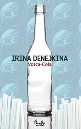Votca-Cola Denejkina
