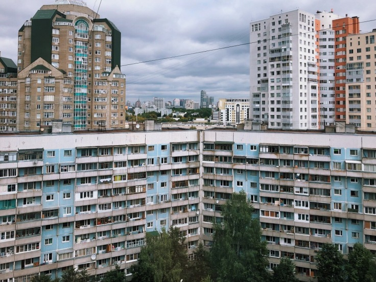 Moscova - Bianca Alecu